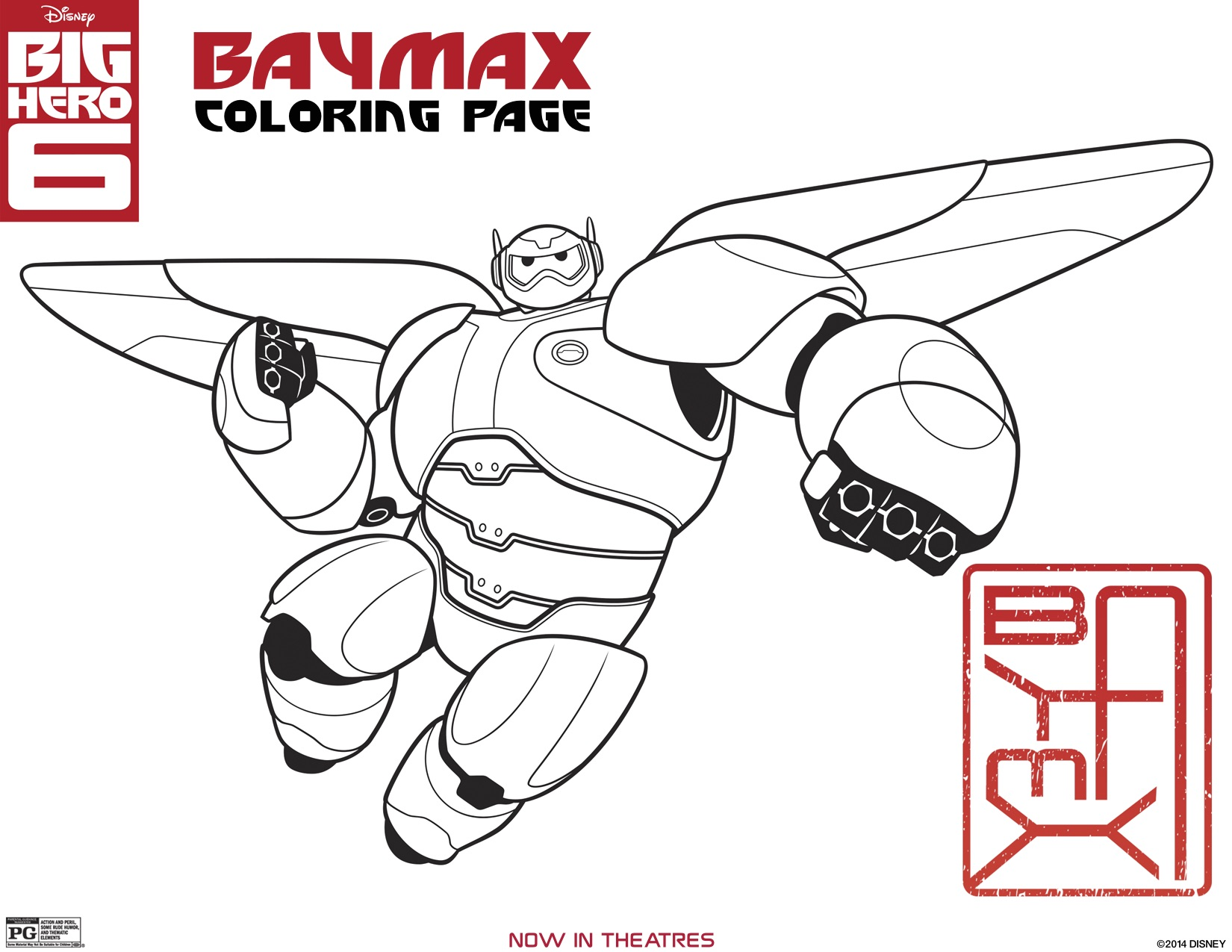 BIG HERO 6 - New Activity Sheets & Coloring Pages Now Available
