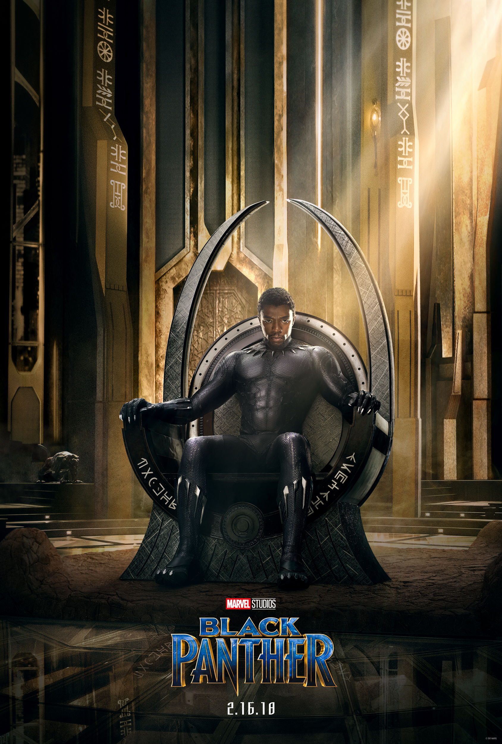 Marvel Studios' BLACK PANTHER - Teaser Trailer & Poster Now Available