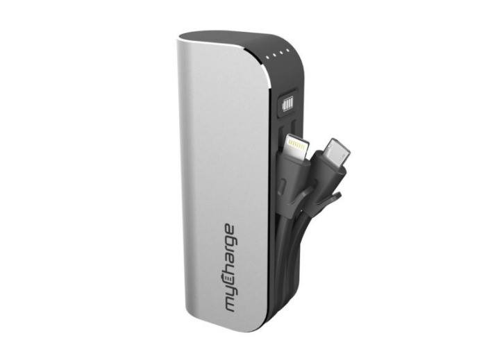 myCharge HubMini Portable Charger Giveaway